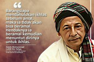 PCNU Purwakarta Sambut Dzikir Kebangsaan Bersama Habib Luthfi bin Yahya