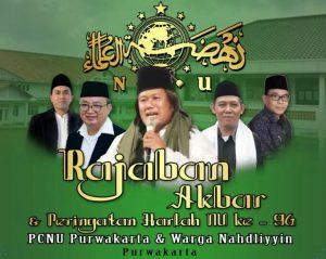Gus Muwafiq Bakal Ceramah di Purwakarta Peringati Rajaban Akbar dan Harlah NU ke-96